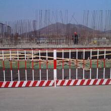 北京施工防护栏杆丰台2017年施工防护栏最新报价图片