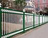 临朐华胤专业热镀锌护栏防护栏家庭庭院小区围墙护栏厂家