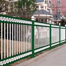 临朐华胤专业热镀锌护栏防护栏家庭庭院小区围墙护栏厂家图片
