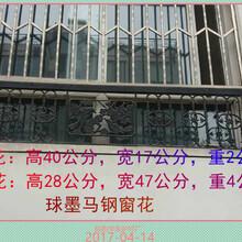 高新区临朐华胤铸铁护栏配件厂家直销河北铸铁护栏图片图片