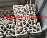河北邯郸铸铝花件-铸铝雕花-铝板雕花-铸铝树池雕花