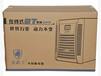 日照金武士UPS电源ST6K标机价格