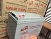枣庄圣普威12V蓄电池销售UPS电源系统外配蓄电池价格