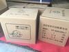 仁怀LEOCH理士铅酸蓄电池DJM1240价格