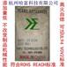 供应广东广州地区高效均聚PP环保阻燃剂JW-01-FR6010