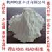 供应浙江宁波地区拉丝级PP阻燃剂JW-01-FR6050