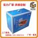 广州纸箱包装订做厂家-广州番业包装纸制品有限公司