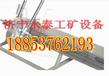 高罗T10拉杆式钉扣机,高罗T10锤式钉扣机规格