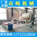 竹炭热熔撒粉专用复合机