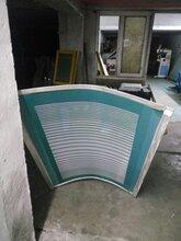淋浴房玻璃丝印网版