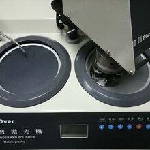 经销高品质台湾盈亿自动研磨机PM2-200AU图片