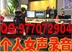 家具工厂店游街宣传车广告录音制作开业宣传车录音制作