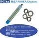 台湾友正ANC品牌远距离电容非齐平式接近开关P2085004感应距离4mm