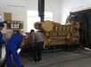上海发电机回收闵行回收发电机