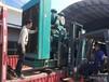 上海发电机回收,闲置发电机设备回收