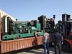 上海发电机回收,进口发电机回收,专业回收发电机