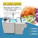 崇左食堂多功能切菜机厂家,崇左哪里有多功能切菜机卖?