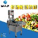 钦州饭堂自动切菜机,钦州旭众品牌切菜机生产厂家,优质切菜机