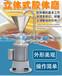桂林旭众制药胶体磨,桂林哪里有制药胶体磨卖?品牌制药胶体磨厂家