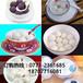 广西旭众大型汤圆机