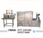 广西自动豆腐机,新款豆腐机,豆腐机器多少钱一台