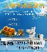 旭众氮气包装机生产厂家,广西包装机价格实惠