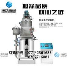 湖南大型油炸机生产厂家,长沙高效率油炸机新款式