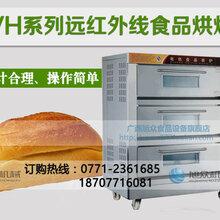 防城港电热食品烘炉厂家直销,防城港全自动烘炉价格
