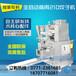 柳州全多功能仿手工水饺蒸饺机全国联保厂家直销价格优惠