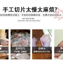 柳州酸笋切片机,小型鱼肉切片机,切片机价格