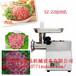 桂林新鲜肉绞肉机,不锈钢绞肉机