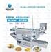 贵州河粉机,扁粉机,凉皮机设备