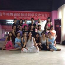 钢管舞首家培训南昌钢管舞培训学校