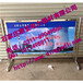 银川不锈钢检修围栏生产厂家-安全警示围栏-不锈钢宣传栏报价