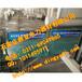 福建电厂变电站专检修围挡/不锈钢安全围栏/绝缘电力安全围栏供应厂家
