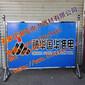电厂专用检修安全围挡《施工不锈钢围挡标准》拆装方便围栏厂家鼎亚电力