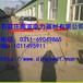 漳州销售安全防护围栏+电厂检修围栏围挡+安全绝缘围栏价格¥