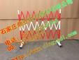 电力安全围栏安全绝缘围栏不锈钢伸缩围栏价格安全围栏支架