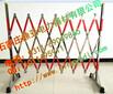 甘肃厂家供应电厂检修安全围栏#6#安全绝缘伸缩围栏价格