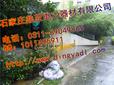 杭州批发车库挡水板#+#不锈钢防洪防汛挡水板厂家