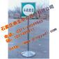 合肥厂家供应电力安全标志牌不锈钢安全指示牌带支架移动标牌价格