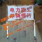 山西厂家供应移动式标志牌,施工警示牌带支架标志牌