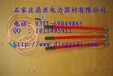 咸阳厂家批发电力高压接地线++110kv室外高压接地线+/+成套接地线作用