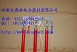 伊春厂家批发110kv高压接地线---手握母排接地棒使用说明