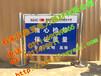 山西运城供应电厂检修围栏厂家%不锈钢安全围挡价格&安全围栏