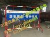 苏州厂家直销DY电力安全绝缘围栏+鼎亚带安全标语的警示围栏挡板价格
