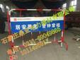 电力安全围栏带电作业安全护栏电力施工防护栏and带logo检修围挡天津供应