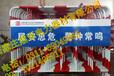 武汉电力安全围栏网+围栏支架+安全警示带警示牌围栏+鼎亚安全围栏价格