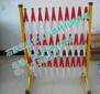 上海供应鼎亚电力绝缘安全围栏+安全标语检修围栏厂家+双面logo+可定做