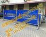 电力检修围栏-不锈钢安全施工防护隔离栅栏价格-电厂不锈钢检修安全围挡标准高度-河北厂家